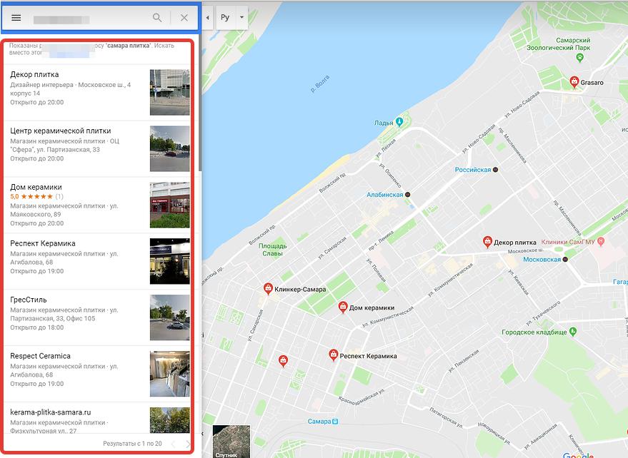Поиск компаний на Google картах