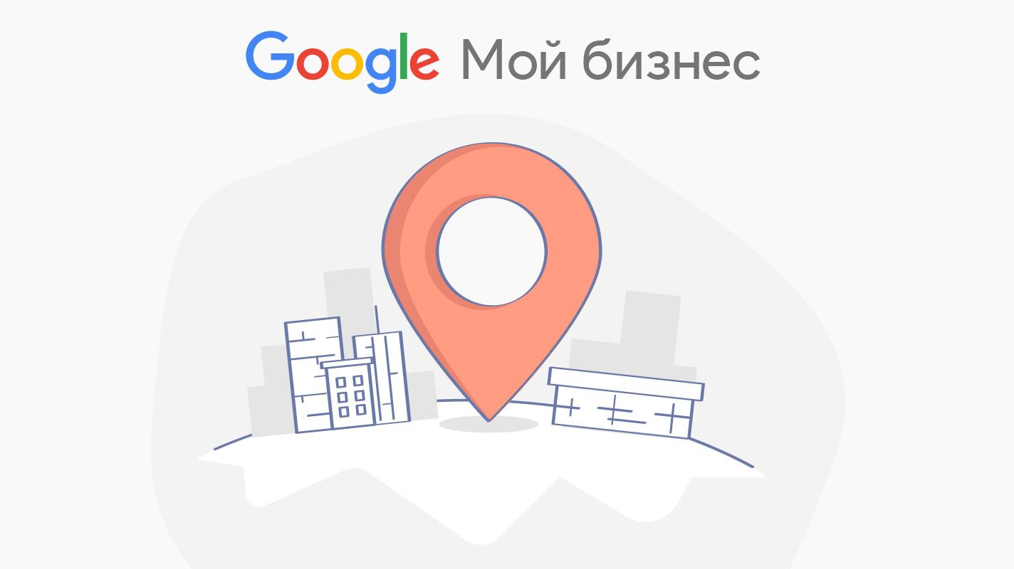 проверка социальной транспортной карты