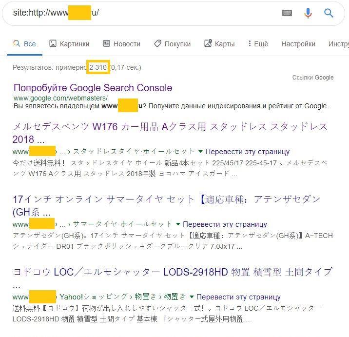 Последствия работы японского вируса на MODX