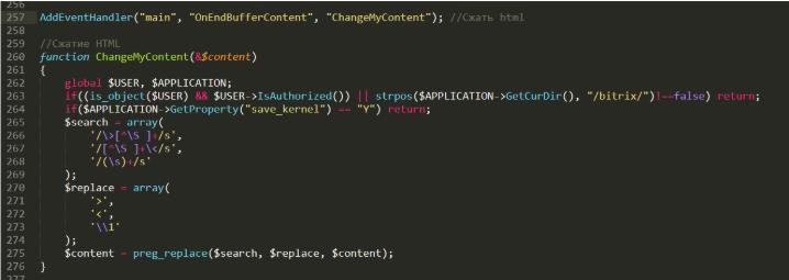 Файл init.php