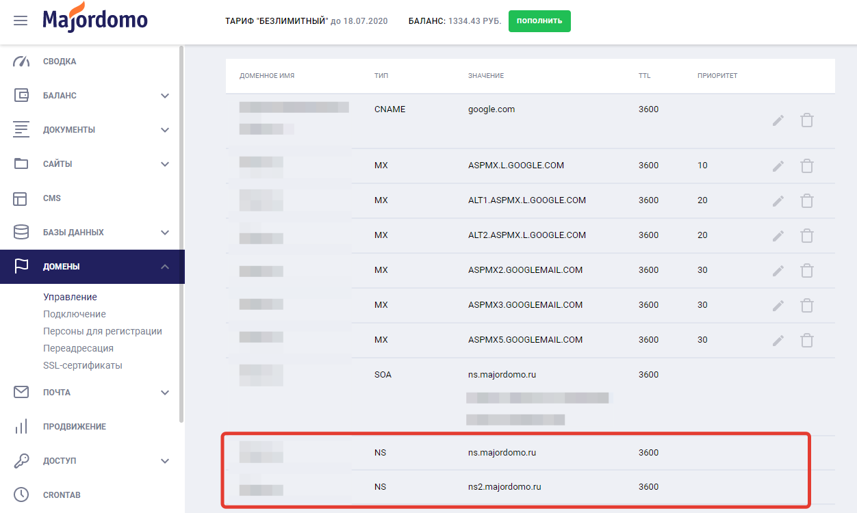Панель управления доменом провайдера Majordomo
